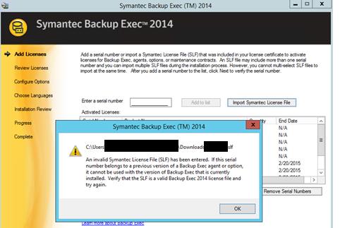 veritas backup exec license key