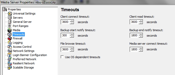 Bacula / [Bacula-users] Network Error With FD During Backup: ERR