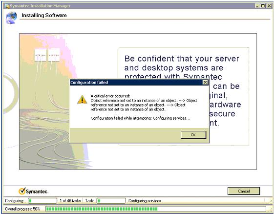 Solved: SSRM 2011 Installation Failed - VOX