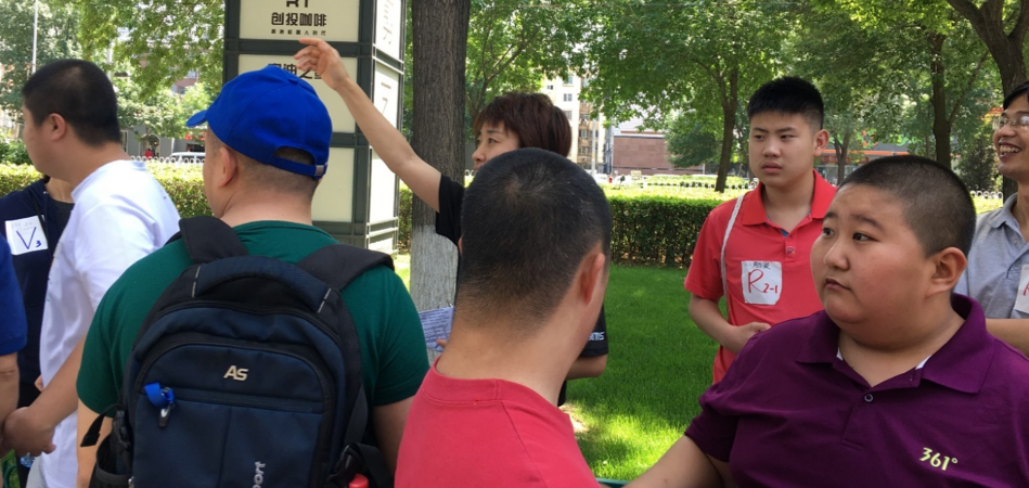 """""""We all enjoyed a tour of TUS Park following lunch,"""" shared one among Veritas' Beijing HR team of their afternoon with RARL organization students for Global Give Back Day 2018."""