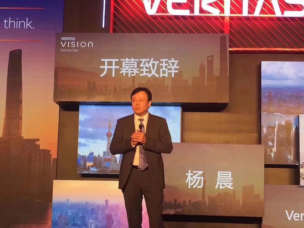 Yang Chen, Head of Sales for Greater China Region welcomes attendees and those watching the live streaming.