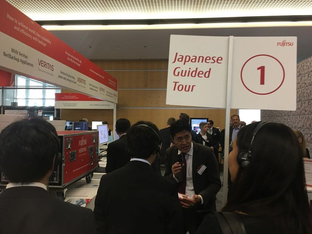 There are various language tours of Fujitsu Forum. This was one of many that visited Veritas' stand.