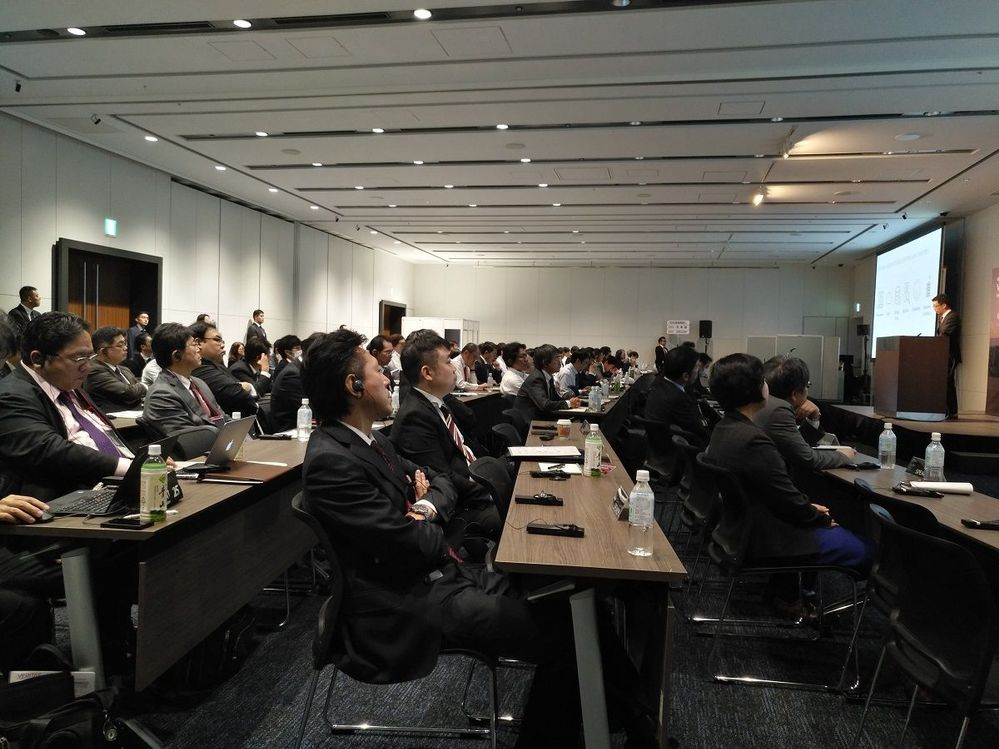 Chris Lin, SVP Asia, Pacific and Japan opened the Vision Solution Day (VSD) Tokyo event.