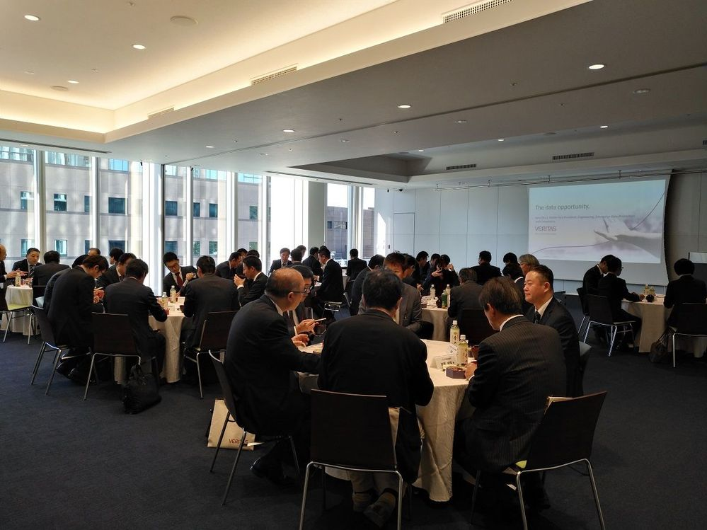 Various breakout sessions were held during the afternoon of VSD Tokyo.