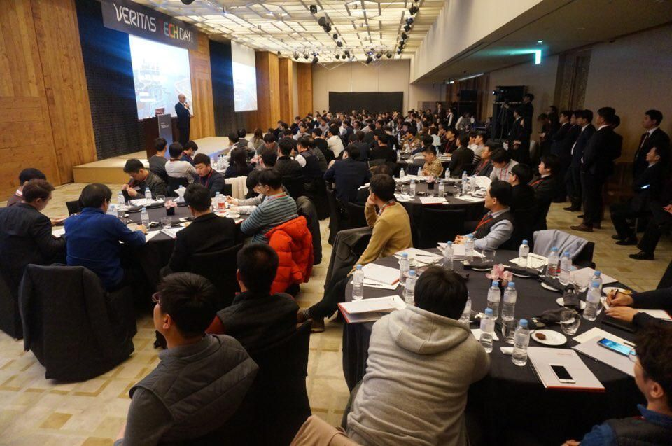 A pack house at Veritas Tech Symposium Busan, South Korea.
