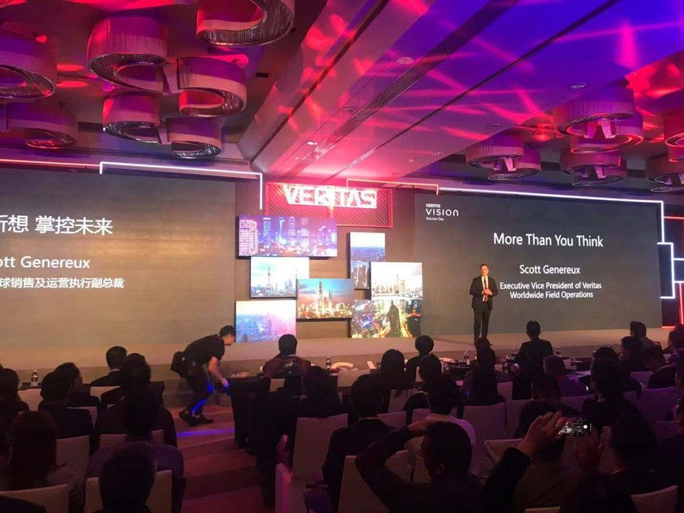 Scott Genereux, EVP Worldwide Field Operations kicked off VSD Shanghai, China.