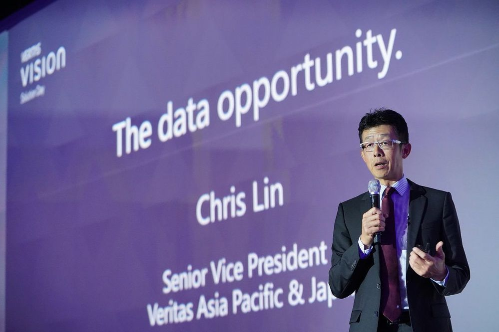Chris Lin, SVP Asia, Pacific and Japan opened the Vision Solution Day (VSD) Seoul event.