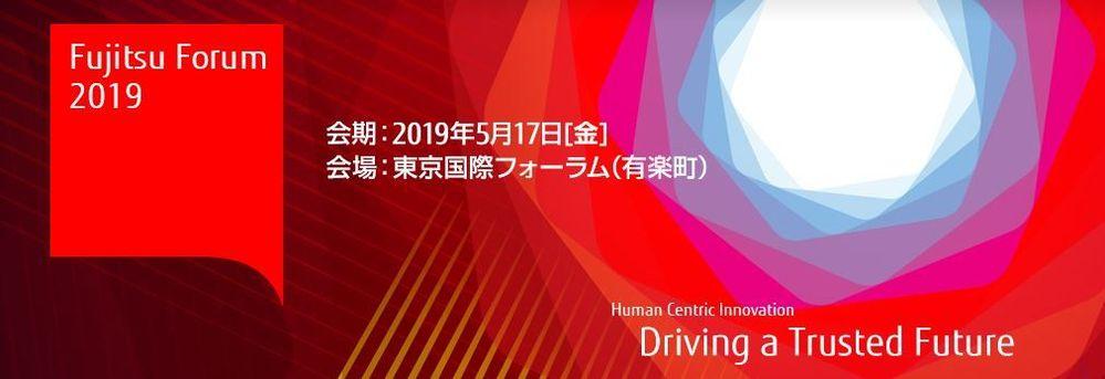 Meet #TeamVtas at Fujitsu Forum 2019, Tokyo